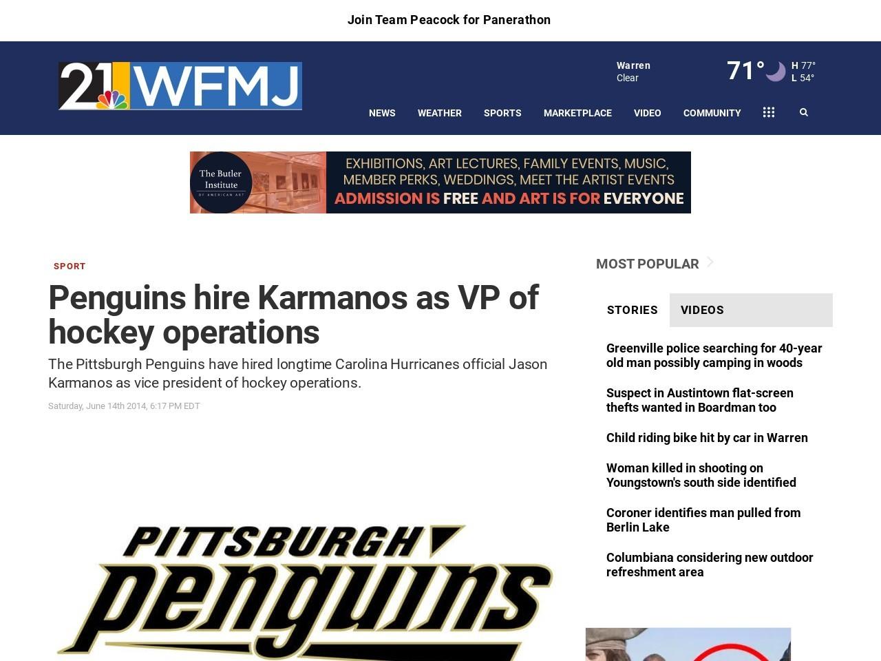 Penguins hire Karmanos as VP of hockey operations