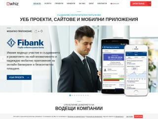 Screenshot for whiz.bg