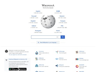 screenshot wikipedia.org