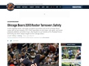NFL Roster Turnover Series: Chicago Bears Safety