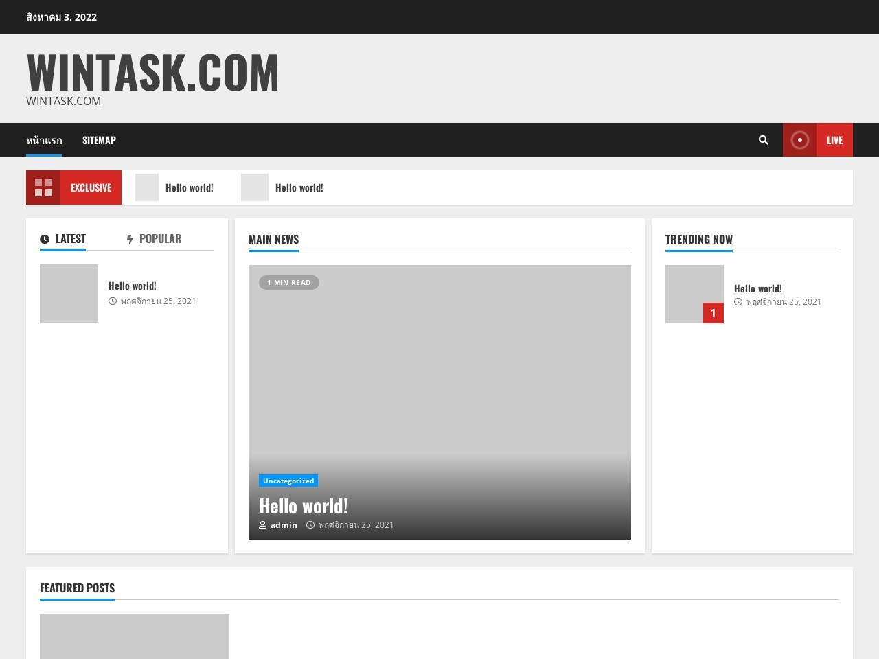 Wintask Wintask Upgrade Coupon