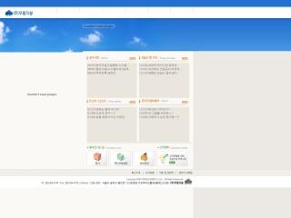 wooilgaseol.co.kr의 스크린샷
