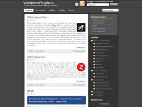 WordpressPlugins.ru