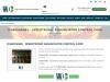 IC3600VANB1 In Stock | GE MARK II, IC3600 | World Of Controls