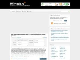 WPHook.ru