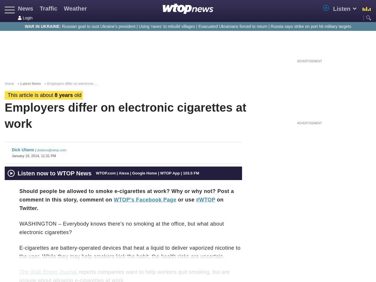Employers differ on electronic cigarettes