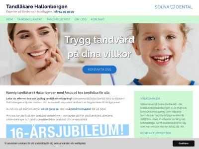 www.tandläkarehallonbergen.se