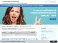 www.tandläkaresundbyberg.com