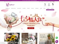 Xpressflower Fast Coupon & Promo Codes