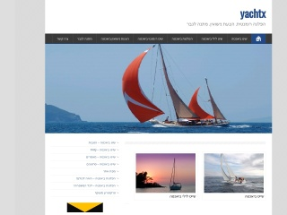 Screenshot for yachtx.co.il