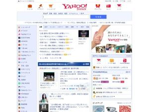 http://www.yahoo.co.jp/