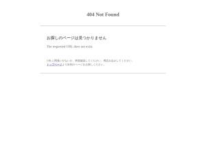 http://www.yamaria.co.jp/maria/metafla