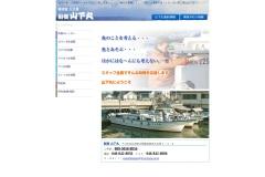 http://www.yamashitamaru.com