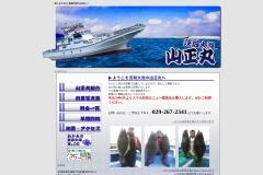 http://www.yamashoumaru.com