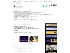 Y.Art-Galleryのイメージ