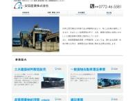 www.yasuda-sangyo.com/