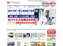 http://www.yatomi-group.com/