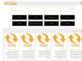 Screenshot for ybizz.co.il