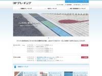 淀川製鋼所 商品情報【グレーチング】