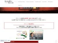 淀川花火大会の公式情報