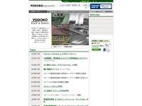 淀川製鋼所 商品情報【金属屋根・壁材】