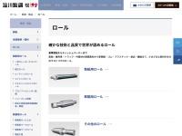 淀川製鋼所 商品情報【鋼板】