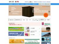 淀川製鋼所 商品情報【エクステリア】