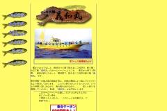 http://www.yokosuka.or.jp/yoshikazumaru
