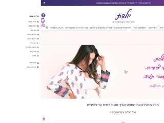 Screenshot for yoledet.co.il