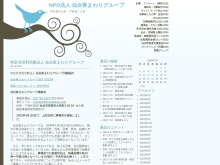 http://www.yomawari.net/