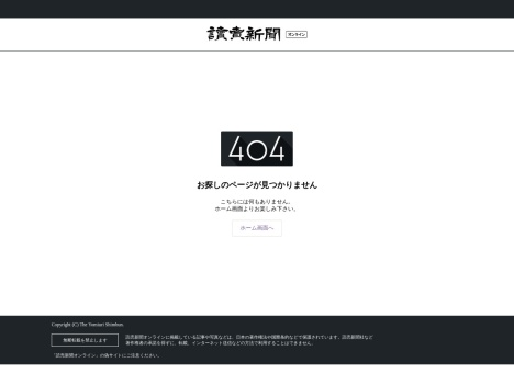 http://www.yomiuri.co.jp/eco/news/20110907-OYT1T00354.htm