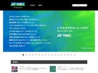 YONEX(ヨネックス) 公式サイト