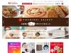 http://www.yoshikei-dvlp.co.jp/