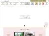 http%3A%2F%2Fwww.yoshinoyama-sakura.jp%2Findex 奈良県  吉野山(山が紅葉に染まる秋におすすめの絶景スポット! 撮影した写真の紹介、アクセス情報や駐車場情報など)