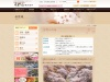 http%3A%2F%2Fwww.yoshinoyama-sakura.jp%2Fsakura 奈良県  吉野山(山が桜に染まる春におすすめの絶景スポット! 写真の紹介、アクセス情報や駐車場情報など)