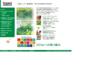 www.yoshiya-top.co.jp/
