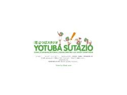 http://www.yotuba.com/