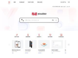 youdao.com 的快照