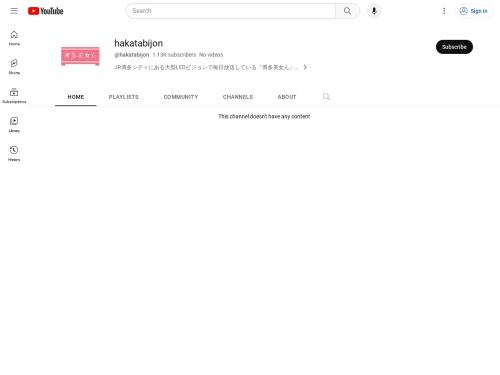博多美女ん公式Youtubeチャンネル - YouTube