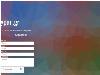 Screenshot για την ιστοσελίδα ypan.gr