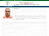 Yug Sanskriti Nyas   Top NGO in Central Delhi/Connaught Place