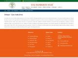 Yug Sanskrti Nyas Chhaaon – Care India Drive