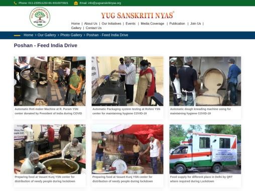 YSN – Feed India Drive Gallery