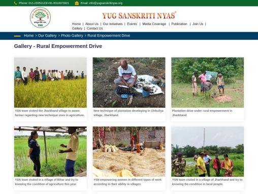 YSN – Rural Empowerment Drive