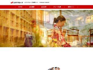 yuraku-group.co.jp用のスクリーンショット