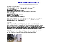 http://www.zakka-lazy.com/suigai/index.html