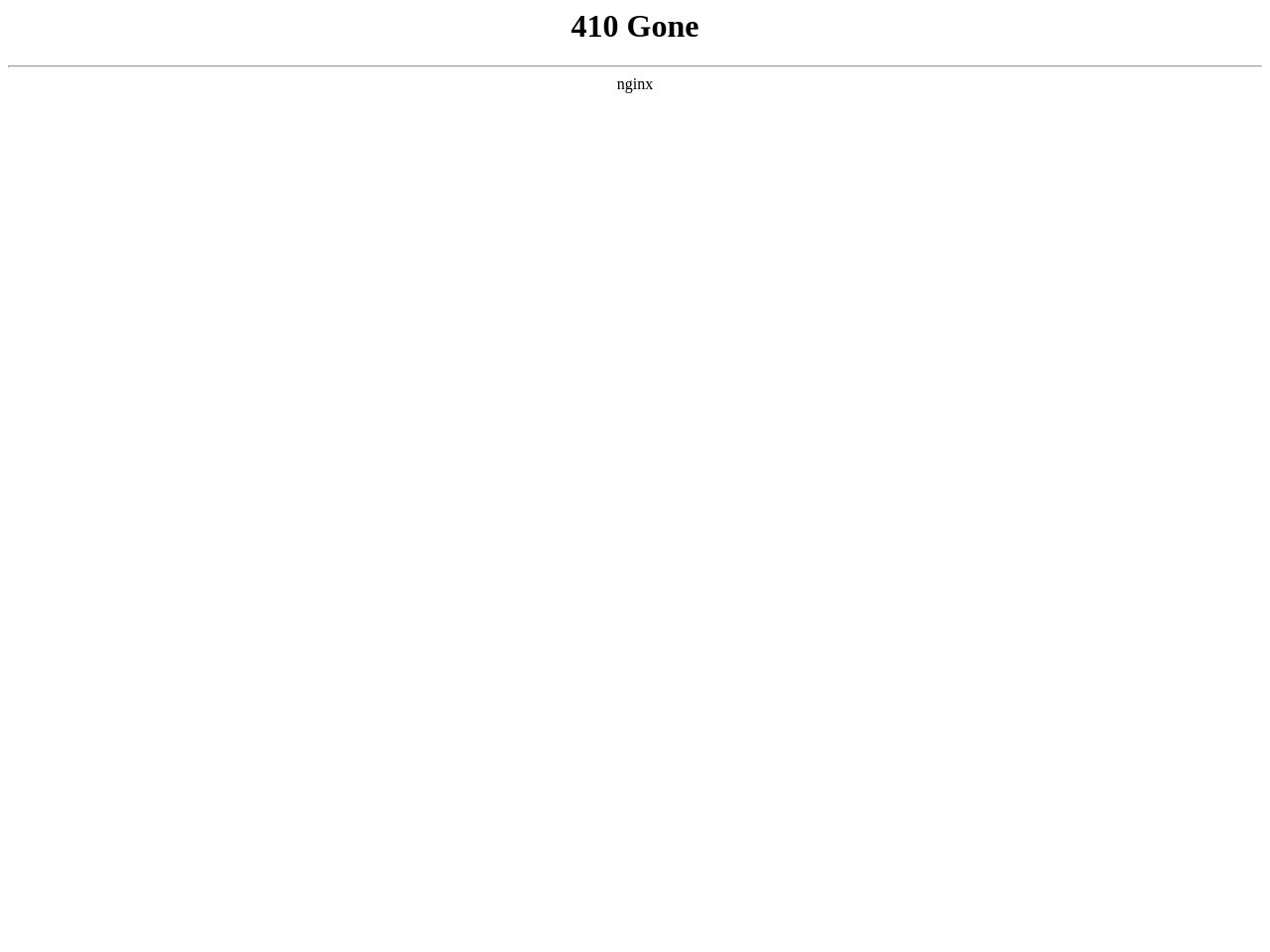 Netspace co-founder joins MessageMedia as CEO