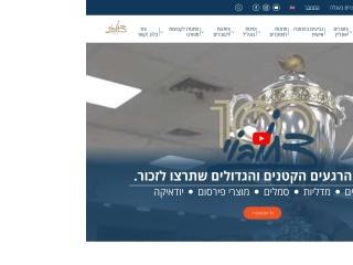 Screenshot for zecho.co.il