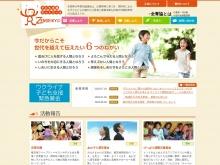 http://www.zenseikyo.or.jp/