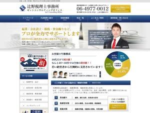 http://www.zet-tax.com/